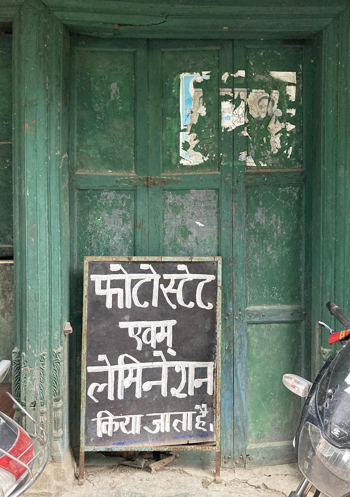 devprayag, interior design, colours of india, rustic decor, small town india, indian design